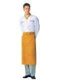 厨工制服男工作服定做