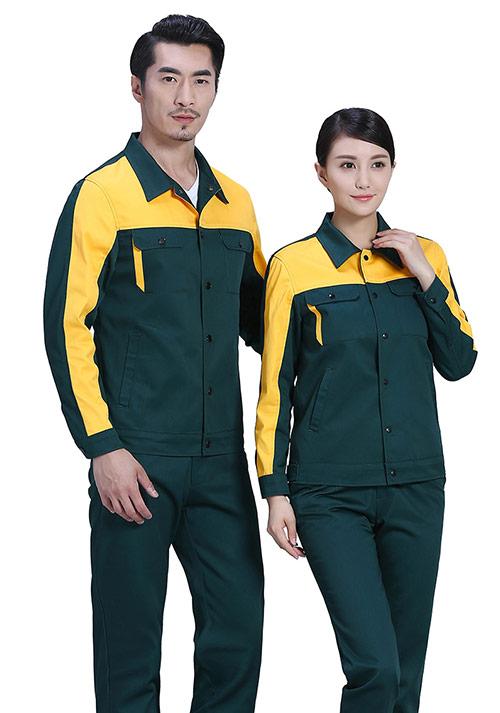 墨绿拼黄时尚工服