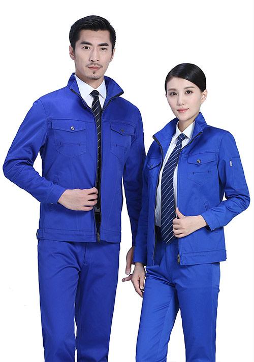 蓝色工作服物业
