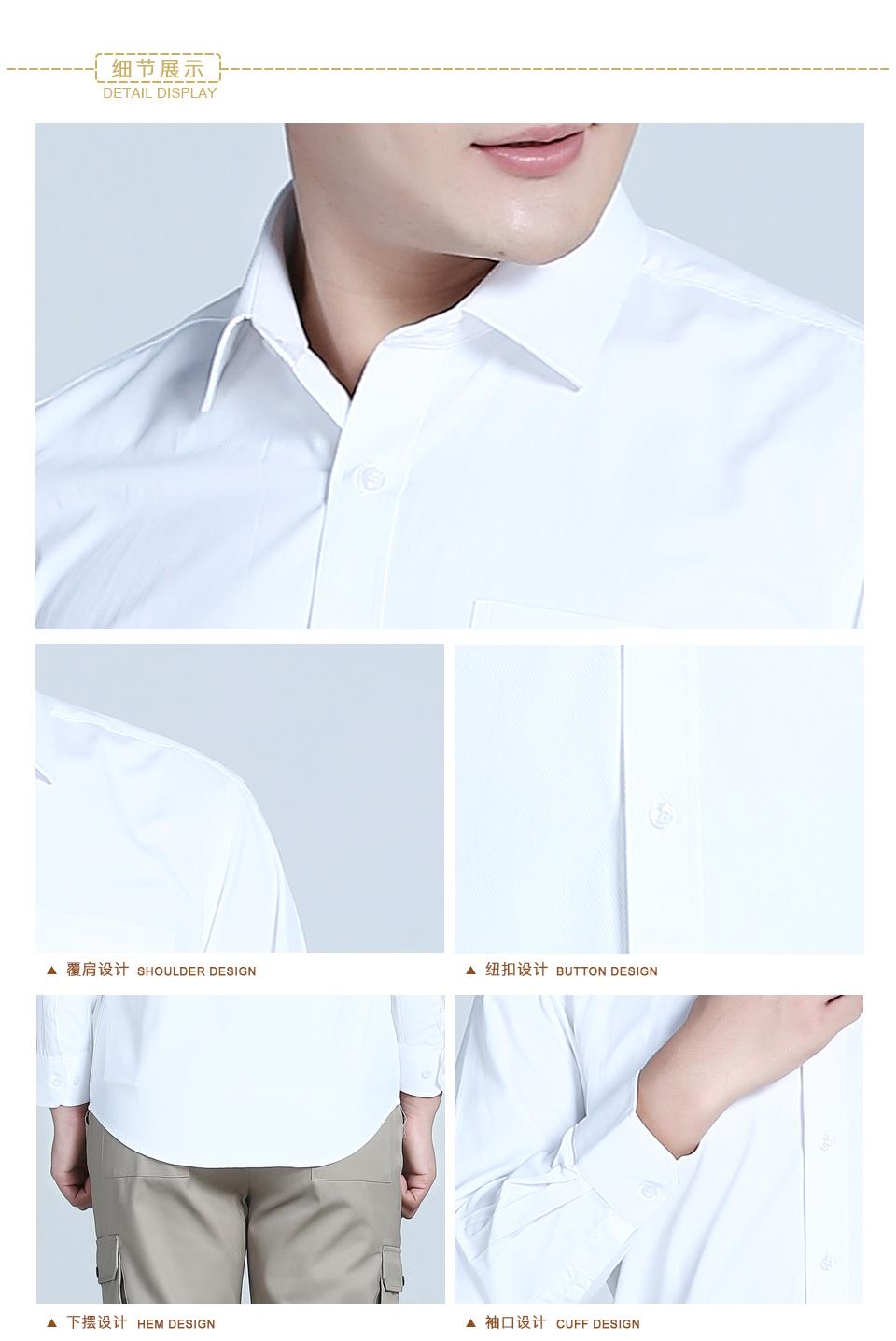 ios万博下载白色男全棉白色商务长袖ios万博下载