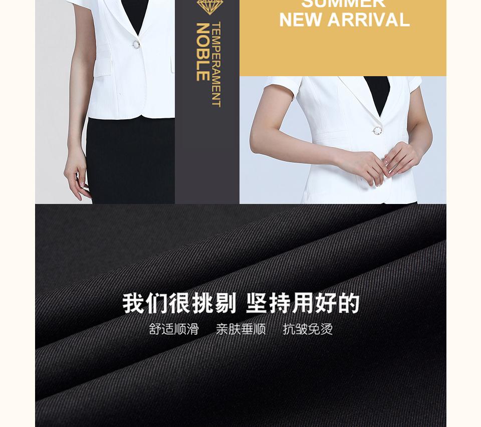 半袖白色职业套装