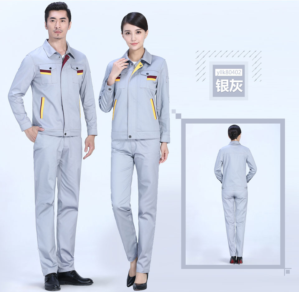 新款银灰色时尚彩色春秋涤棉纱卡长袖工作服FY804