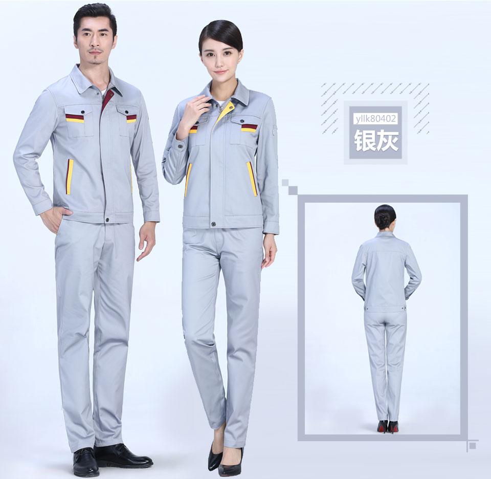 新款铁灰色时尚彩色春秋涤棉纱卡长袖工作服FY804