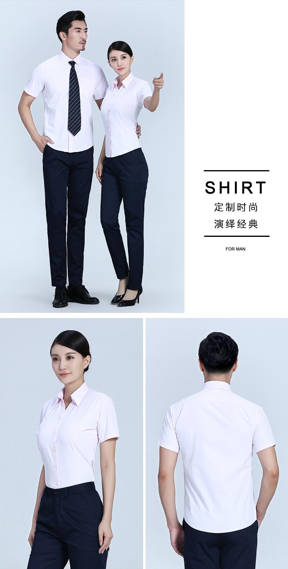 新款衬衫粉色男粉色全棉商务短袖衬衫