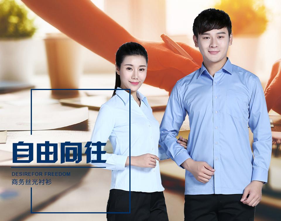 新款衬衫浅蓝女全棉蓝色长袖衬衫