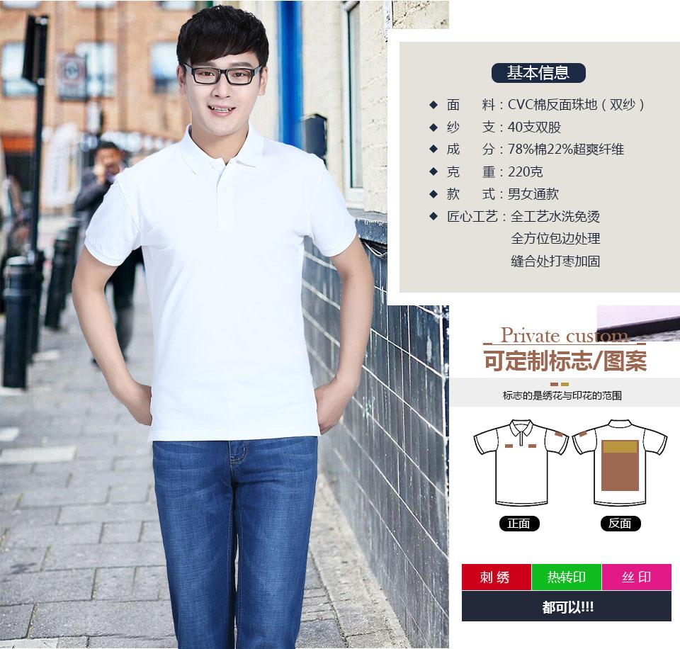 T恤衫面料选哪种比较好?T恤衫都有哪些面料?