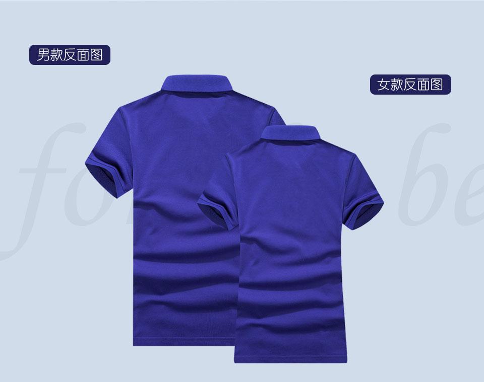 文化衫定制的流程是哪些?文化衫定制有哪些注意事项