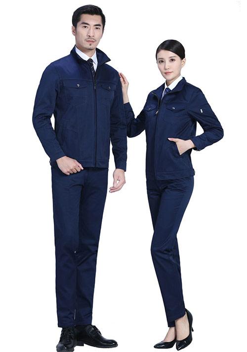 定做服装的定义,定做服装是什么